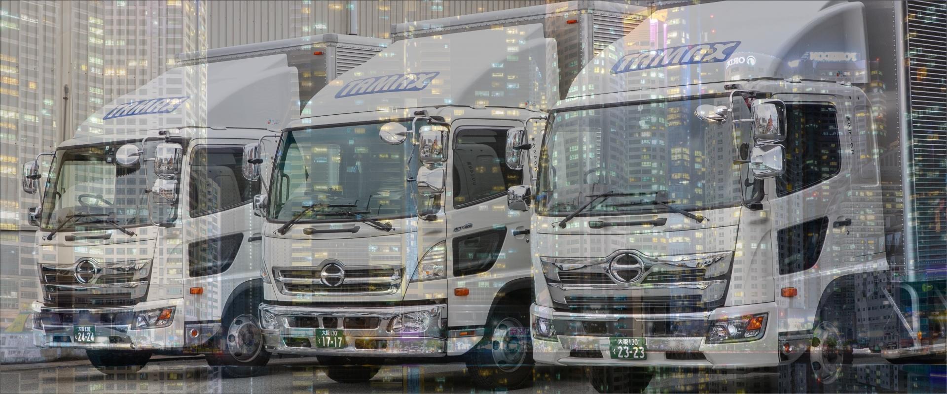 Logistics for the future 未来のための物流