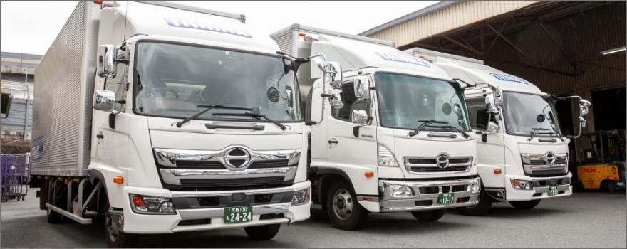 TAMAX 運送事業部 業務内容